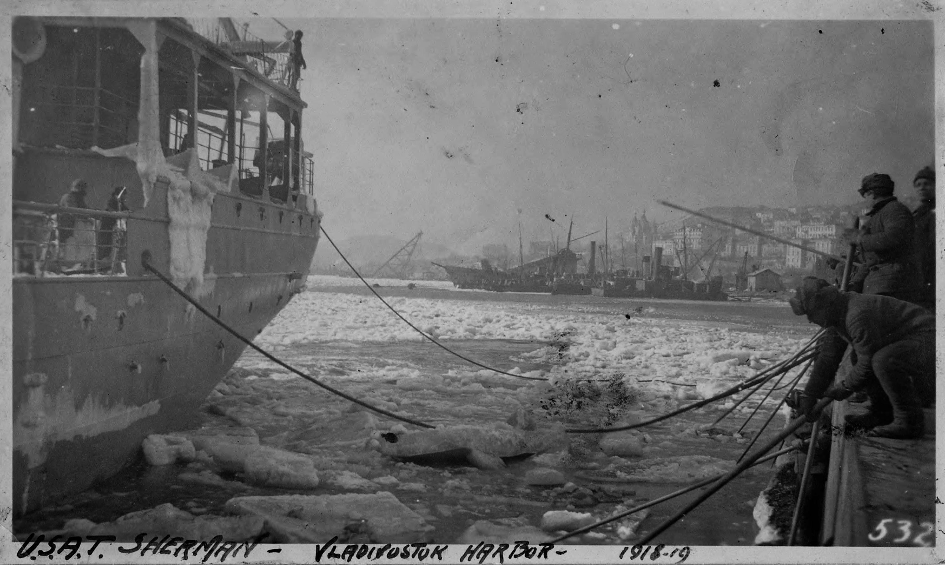 Американский транспортный корабль  «Шерман»