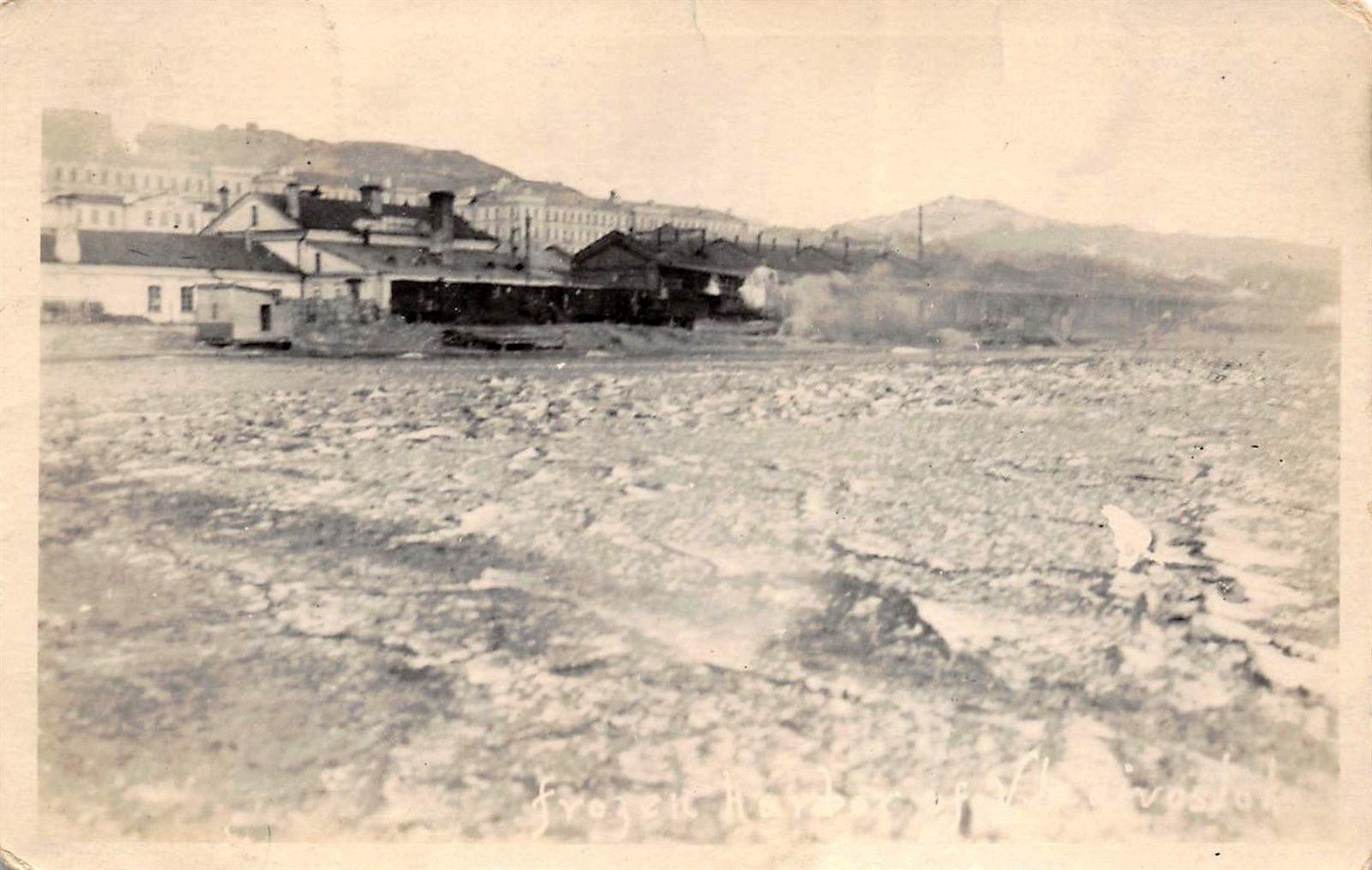 Замёрзший залив возле Экипажной пристани