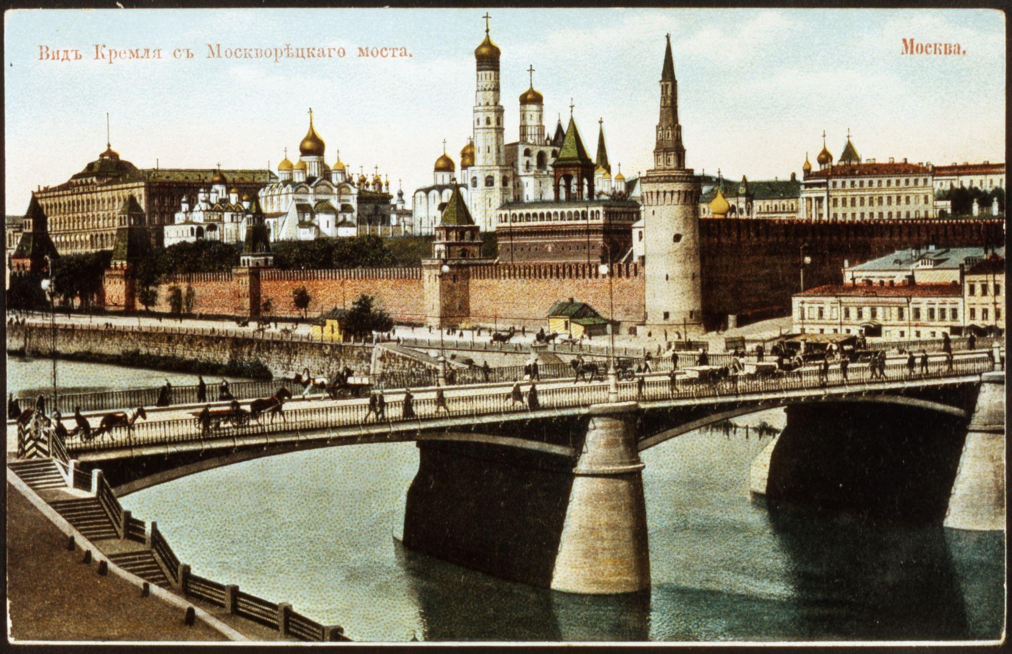 Вид Кремля с Москорецкого моста