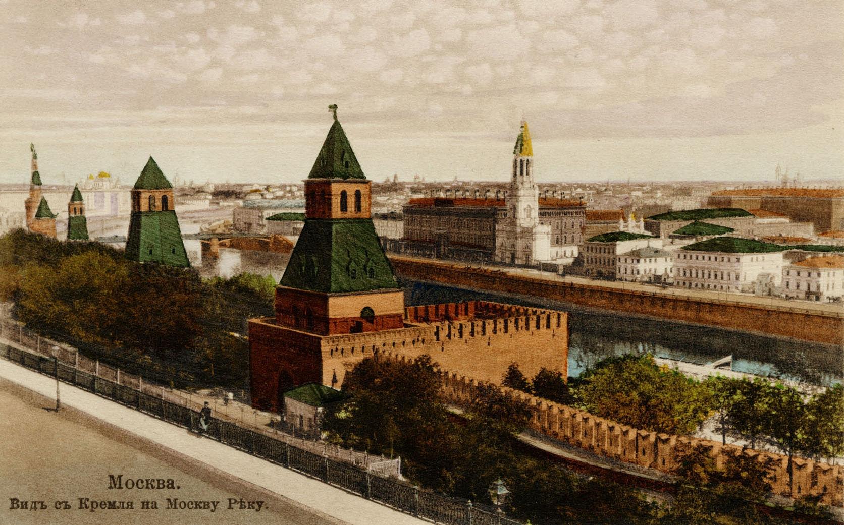 Вид с Кремля на Москву-реку