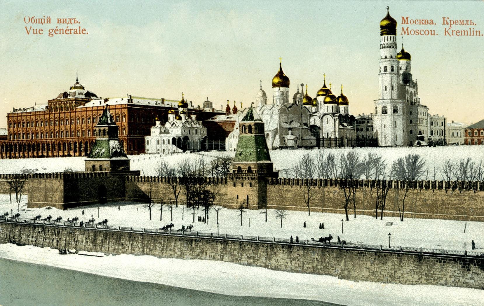 Кремль зимой. Общий вид