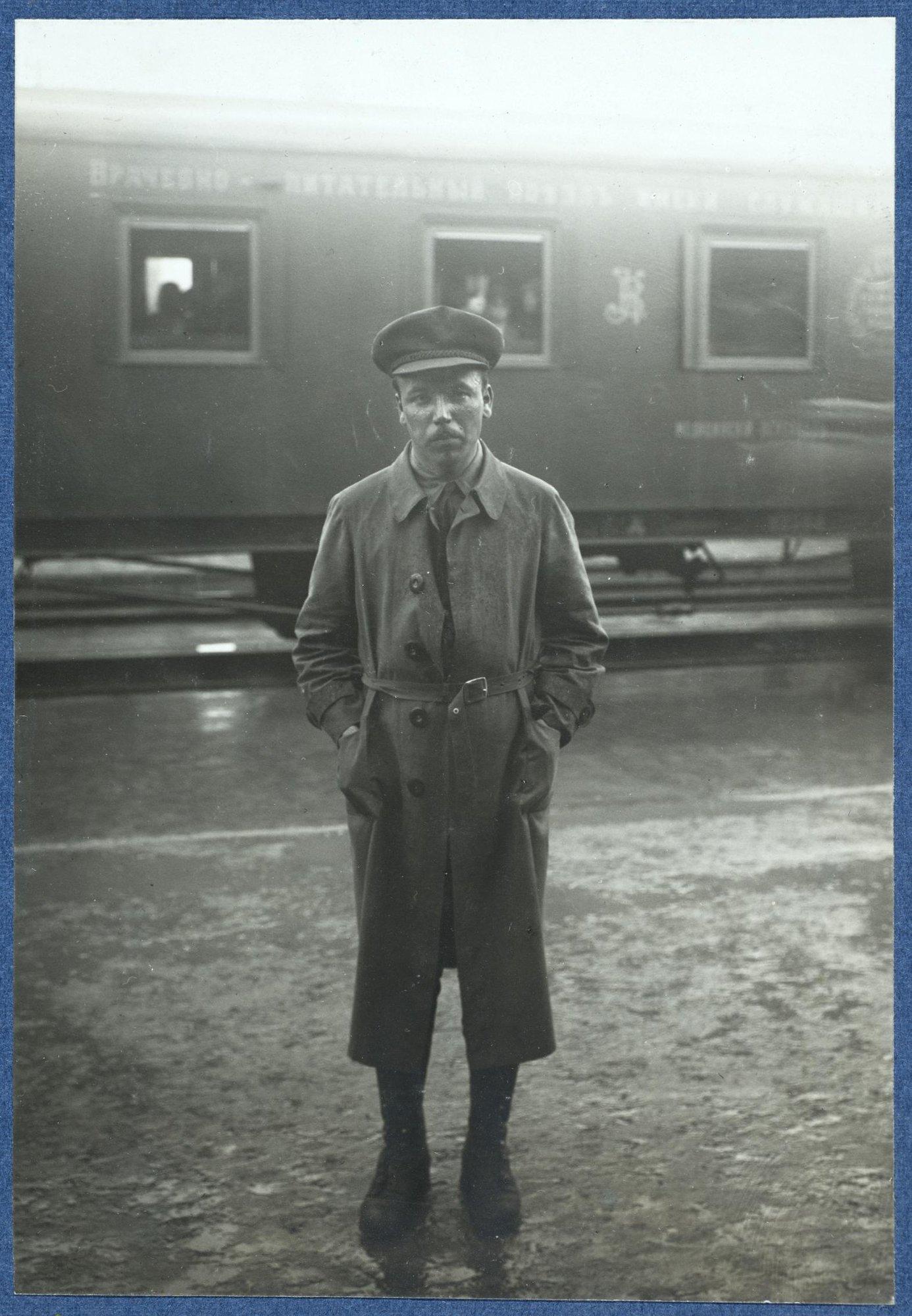 Уполномоченный Комитета, заведующий поездом Кузнецов Н.Г. Харбин. 31 мая 1922