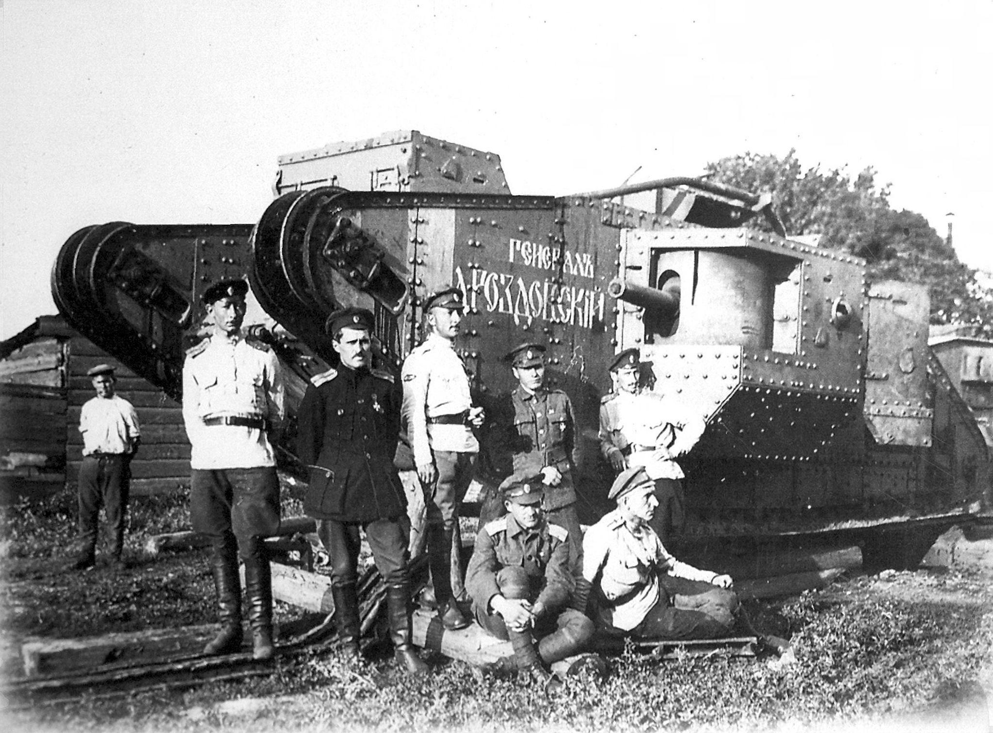 Солдаты Добровольческой армии перед танком «Генерал Дроздовский»