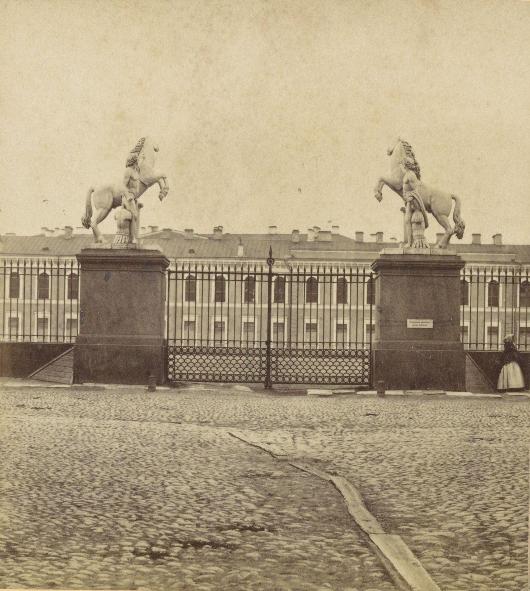 Казармы Конногвардейского полка