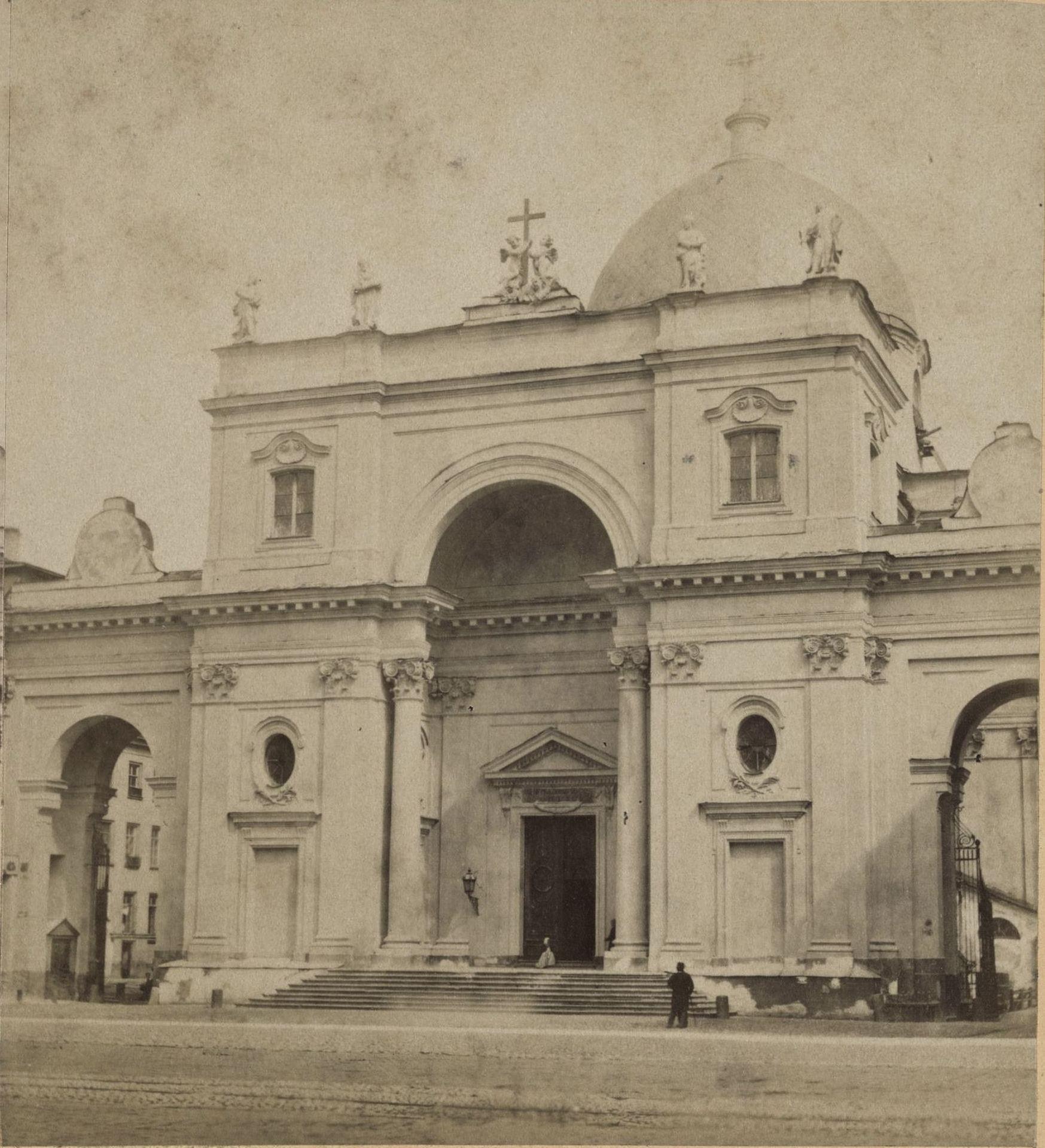 Католический собор Св.Екатерины