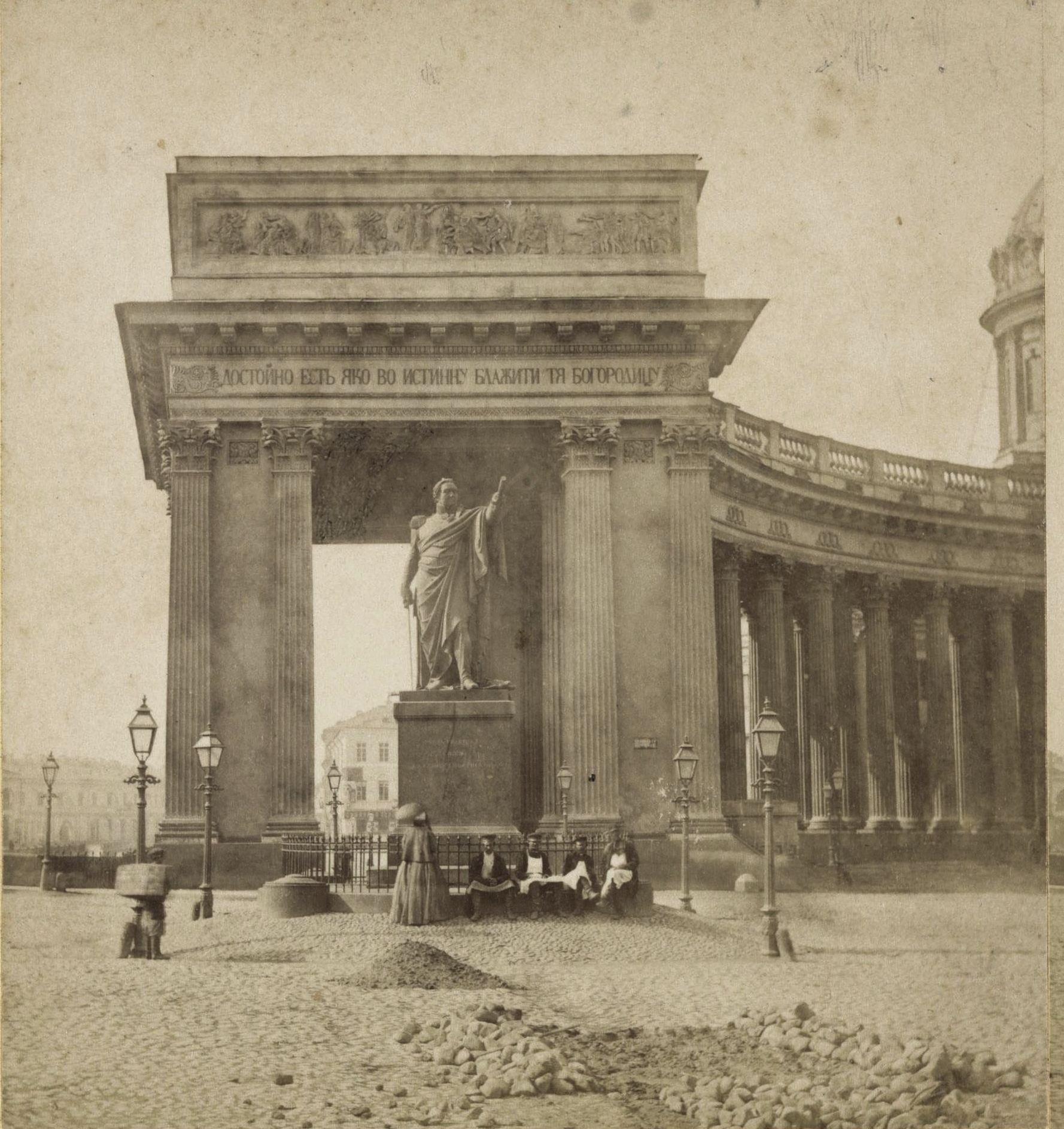 Памятник Кутузову у Казанского собора