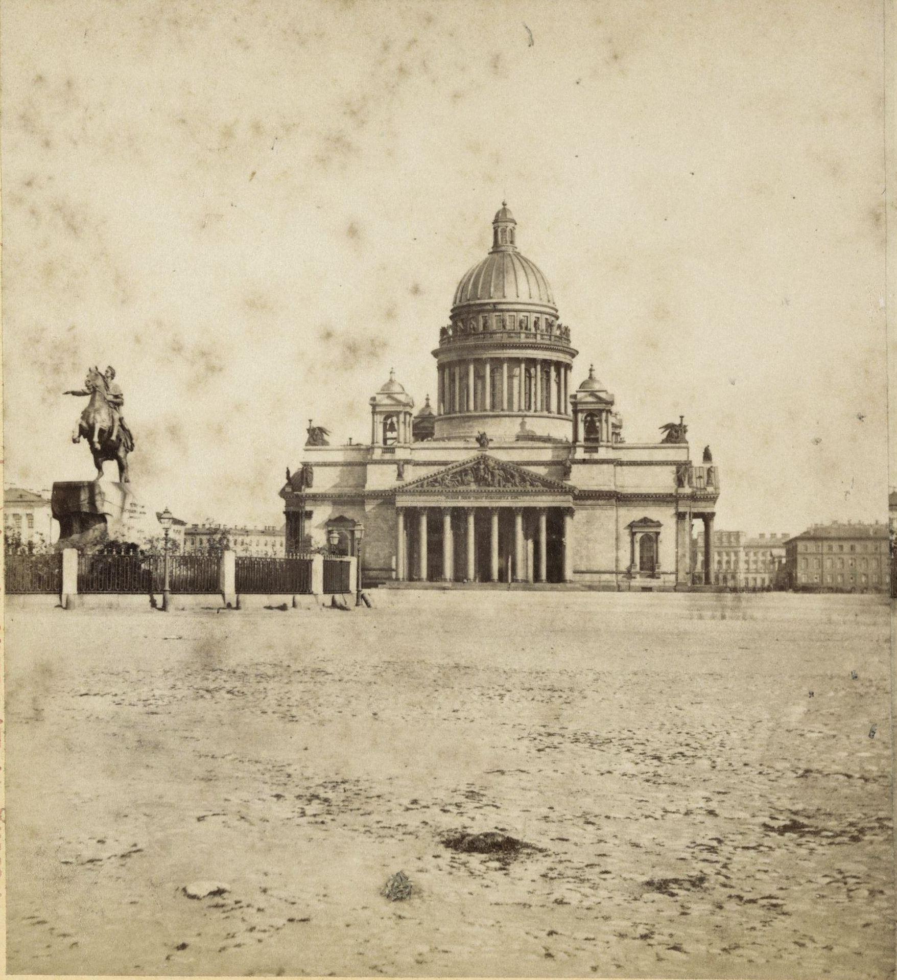 Петровская (Сенатская) площадь и Исаакиевский собор. 1868