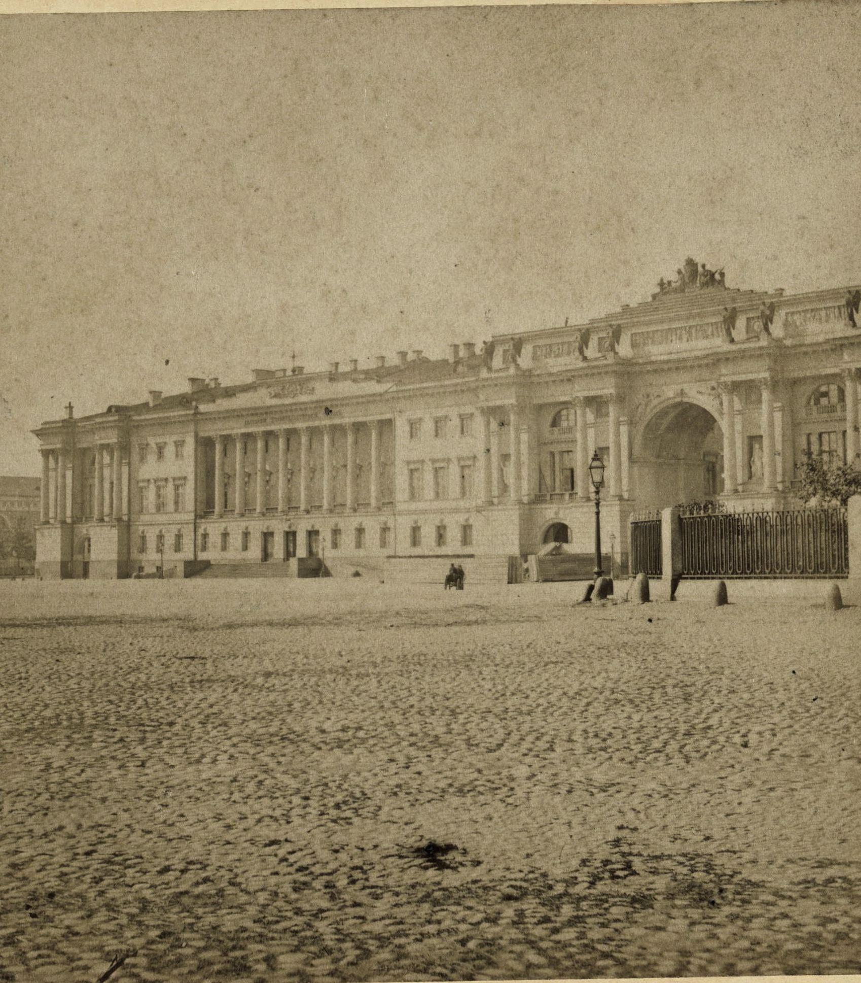 Синод. 1868