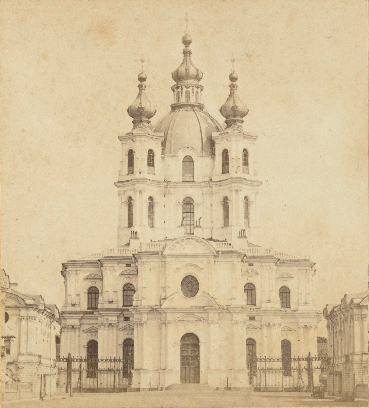 Смольный собор. 1868