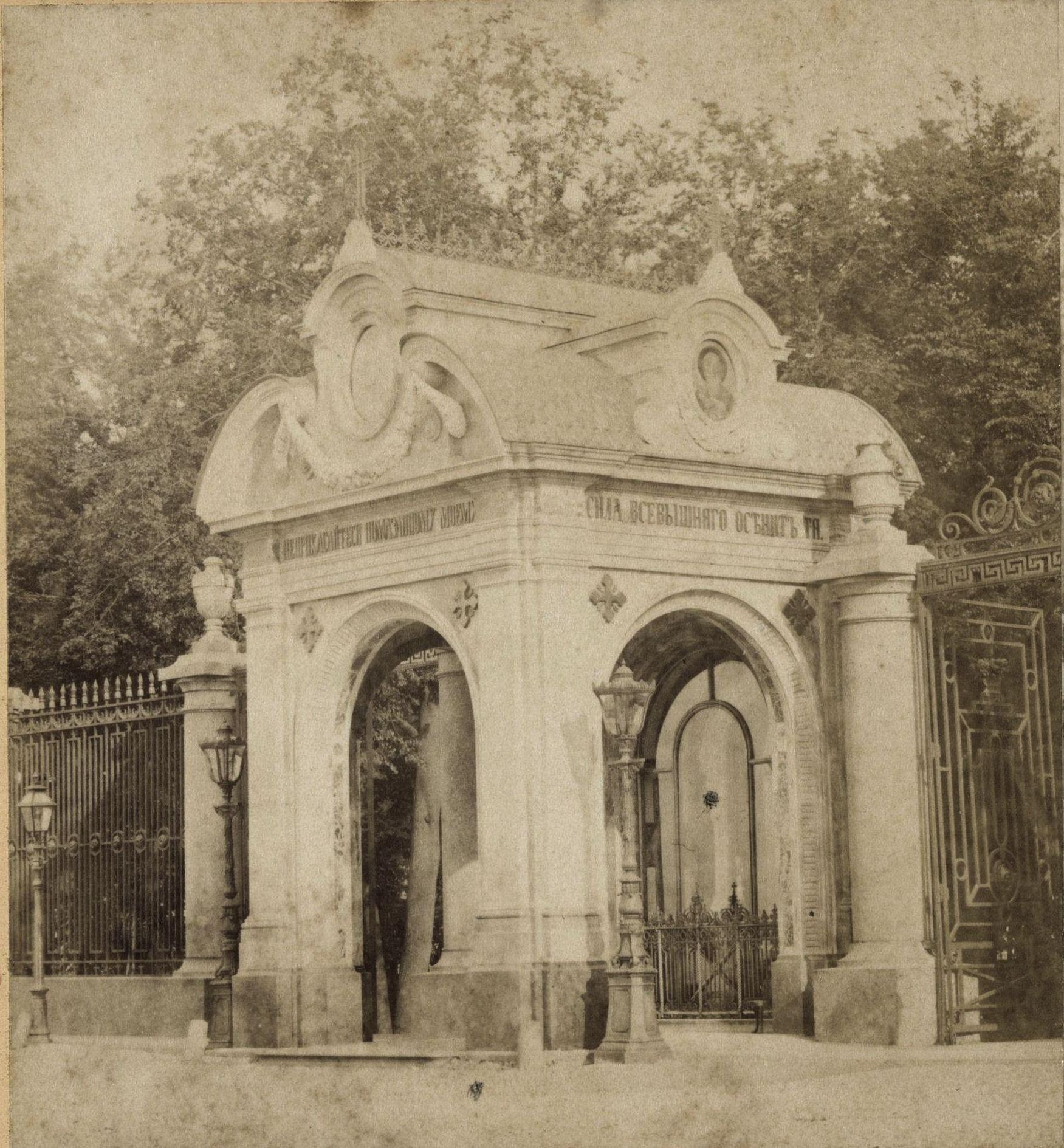 Часовня Александра Невского. 1868