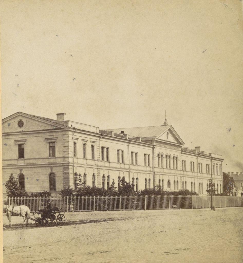 Богадельня цесаревича Николая Александровича. 1868