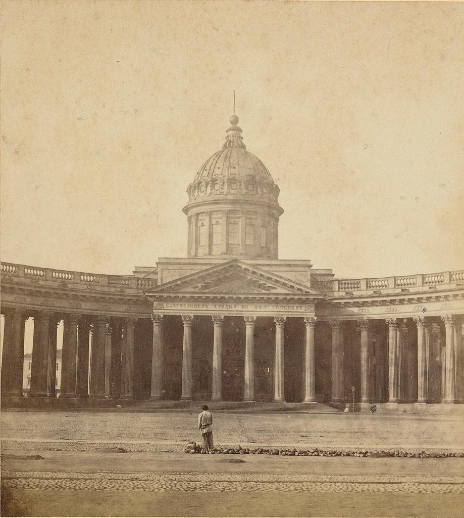 Казанский собор. 1868