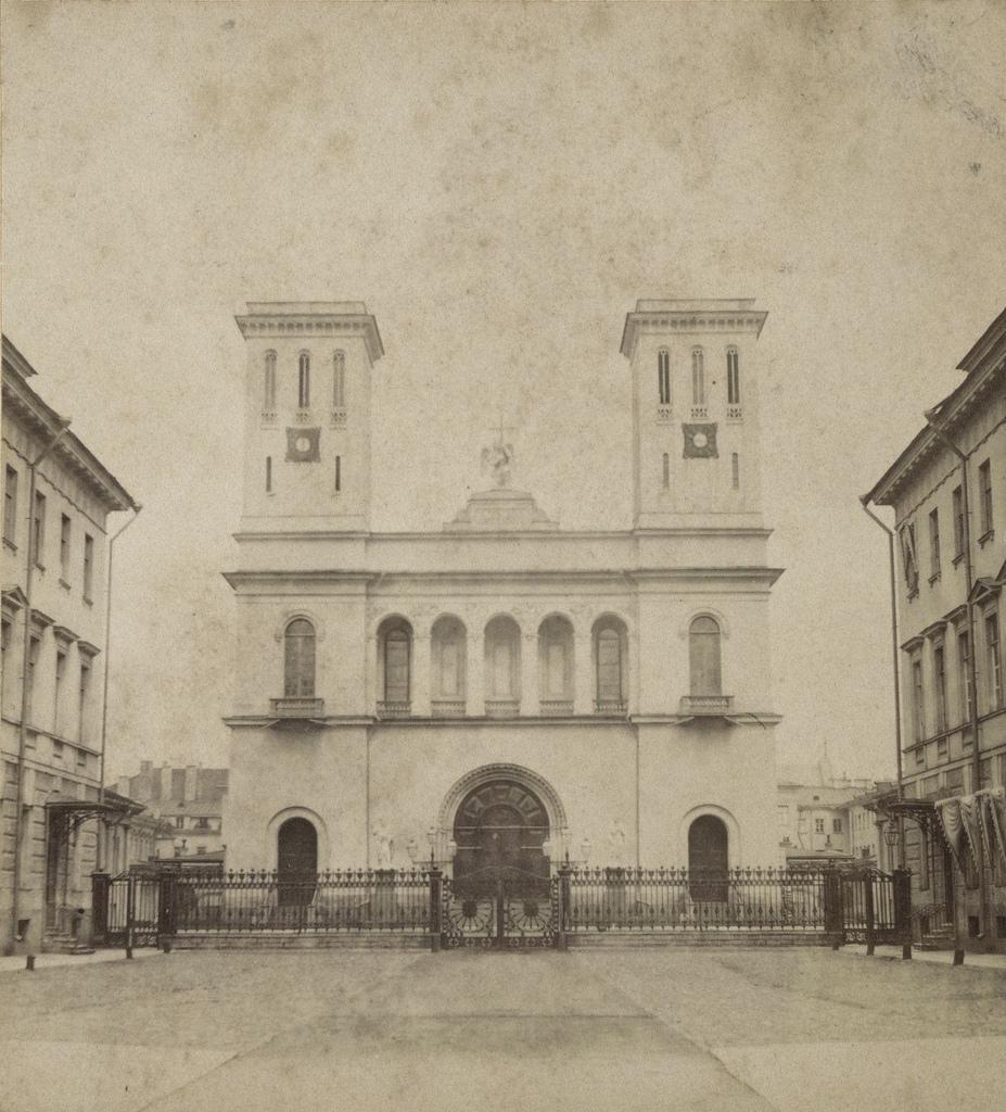 Лютеранская кирха Св.Петра