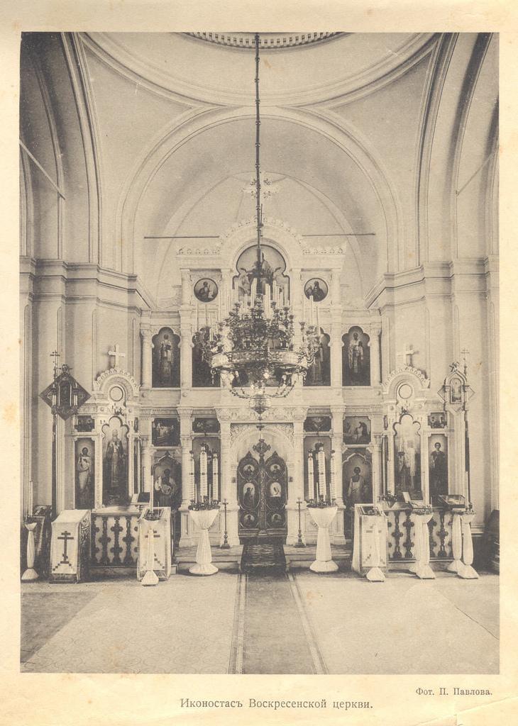 Иконостас Воскресенской единоверческой церкви