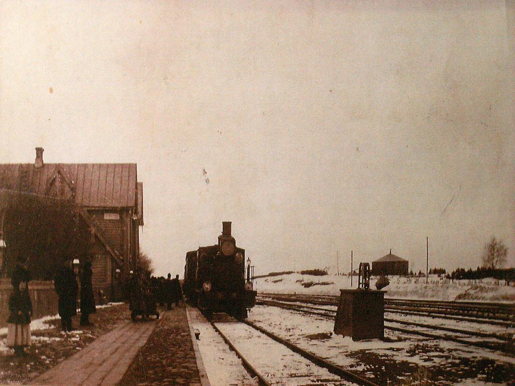 Железнодорожная станция Новая Вичуга
