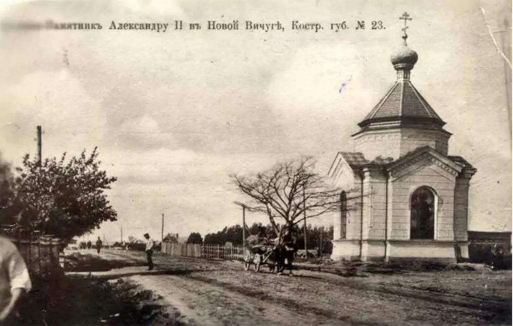 Часовня-памятник Александру II