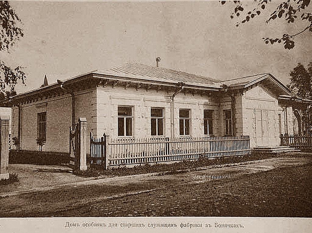 Дом для старших служащих фабрики