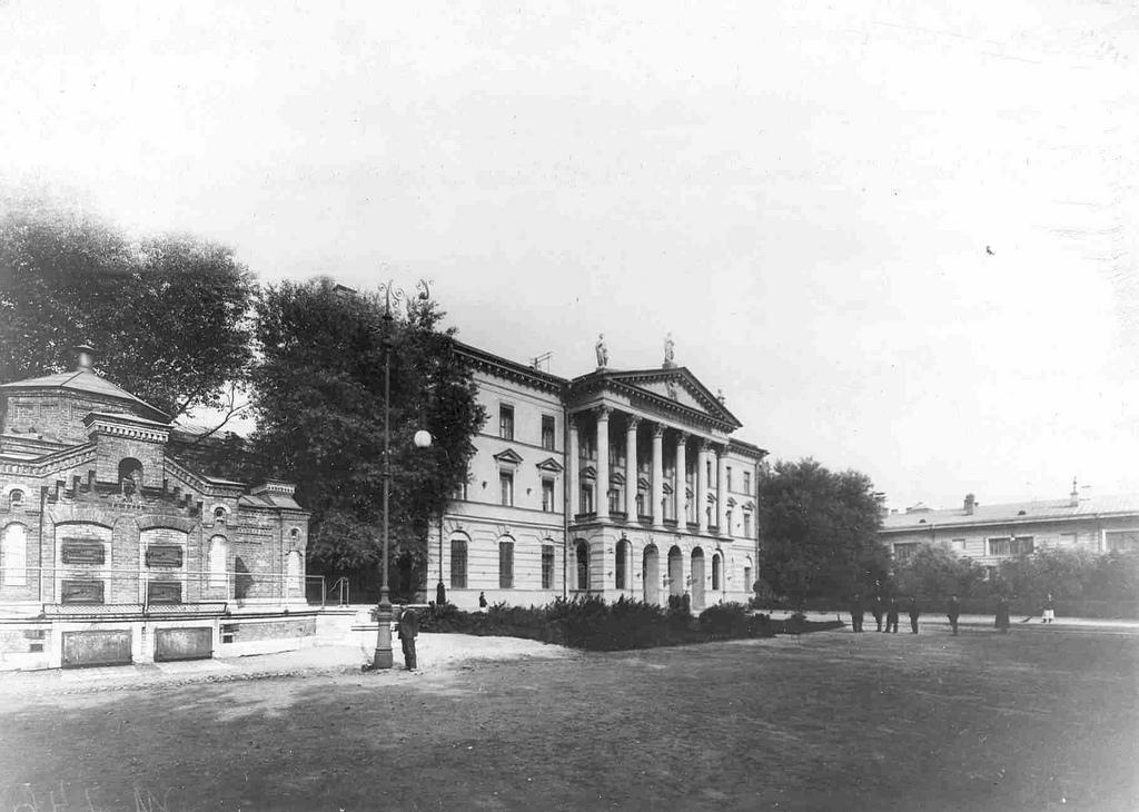 Государственный банк. 1905