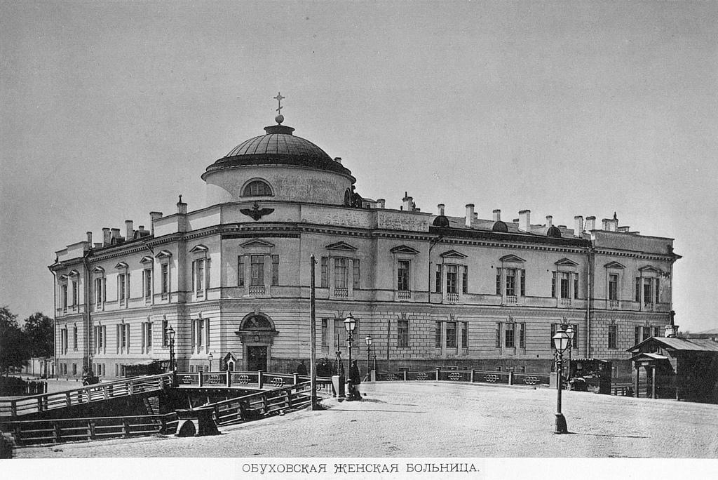 Обуховская женская больница