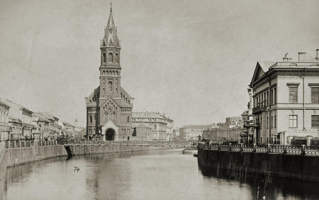 Реформатская церковь. 1870-е