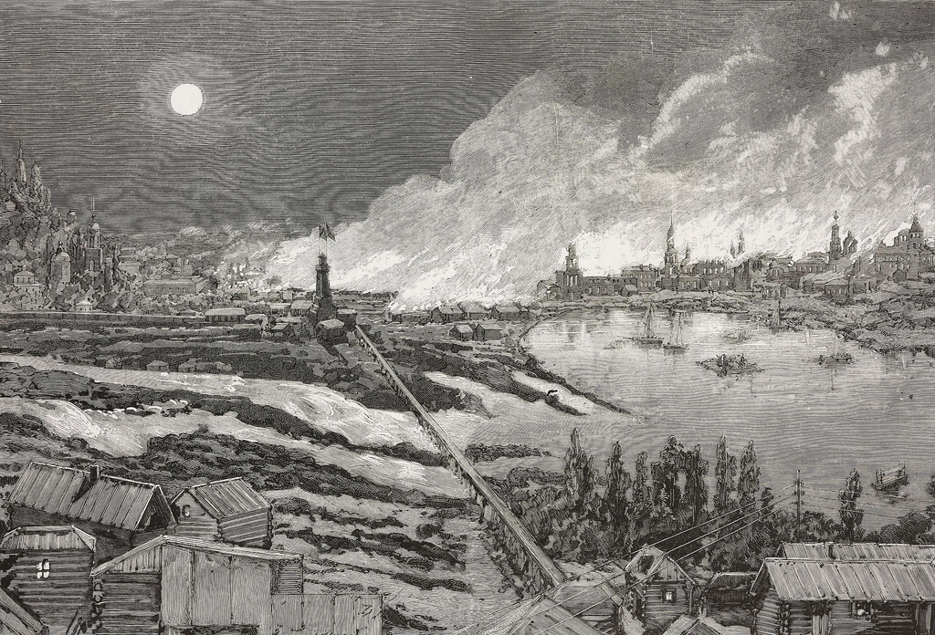 1879. Вид на пожар с высоты