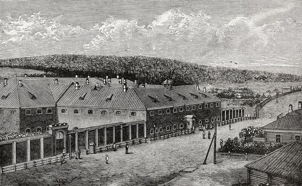 1882. Александровская центральная тюрьма, недалеко от Иркутска
