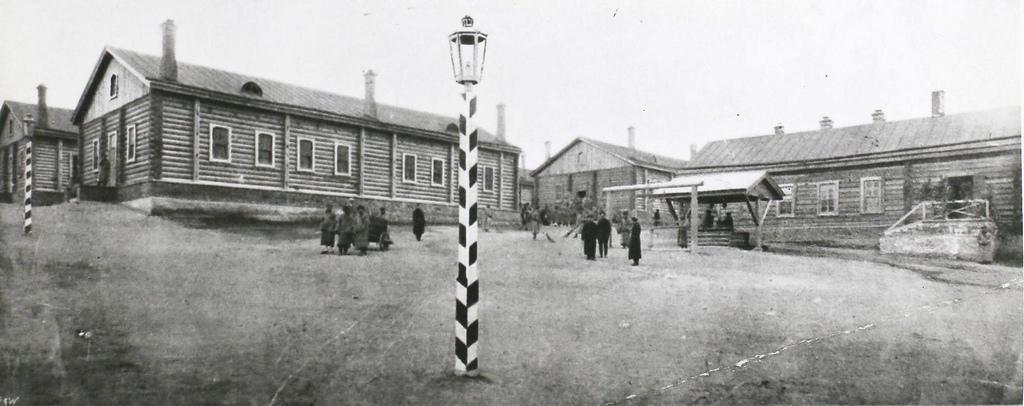 1896. Внешний вид иркутской каторжной тюрьмы