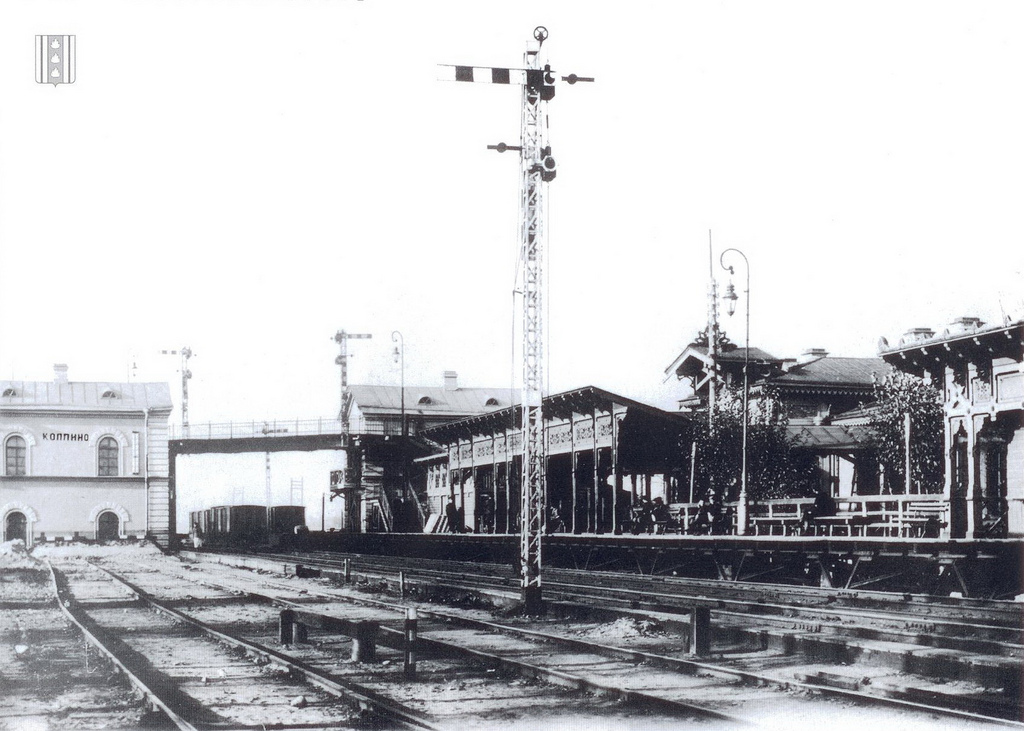 Станция «Колпино»