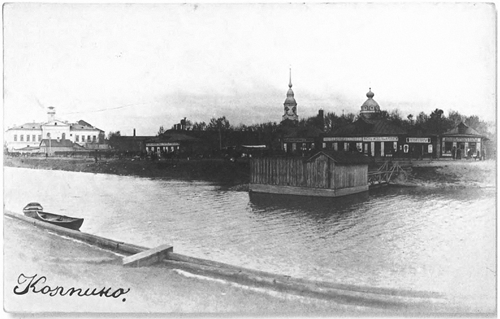 Торговые лавки вдоль берега Прямого канала