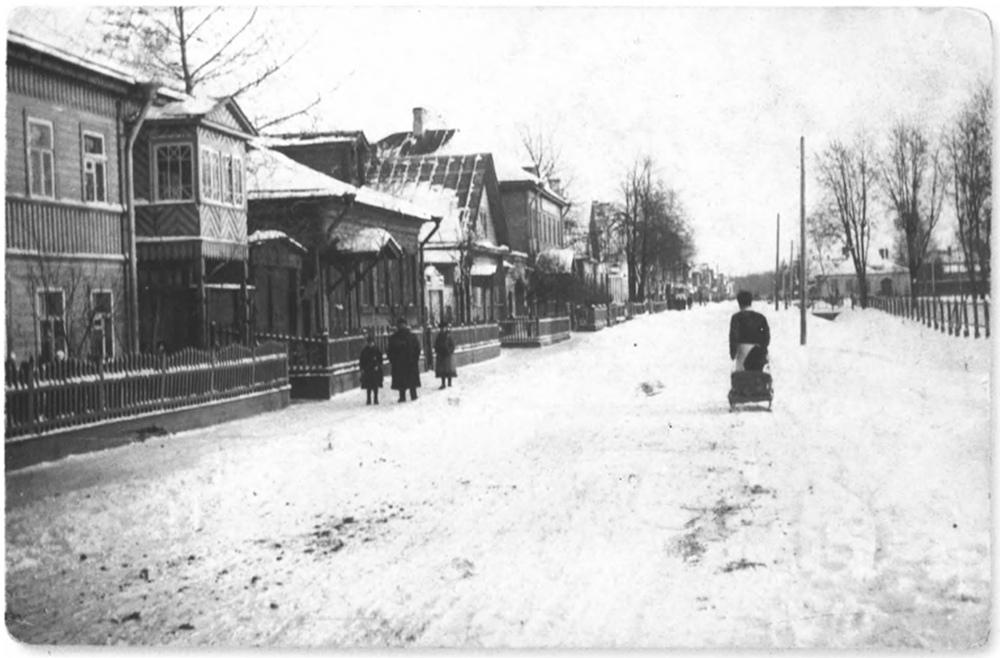 Троицкая улица.
