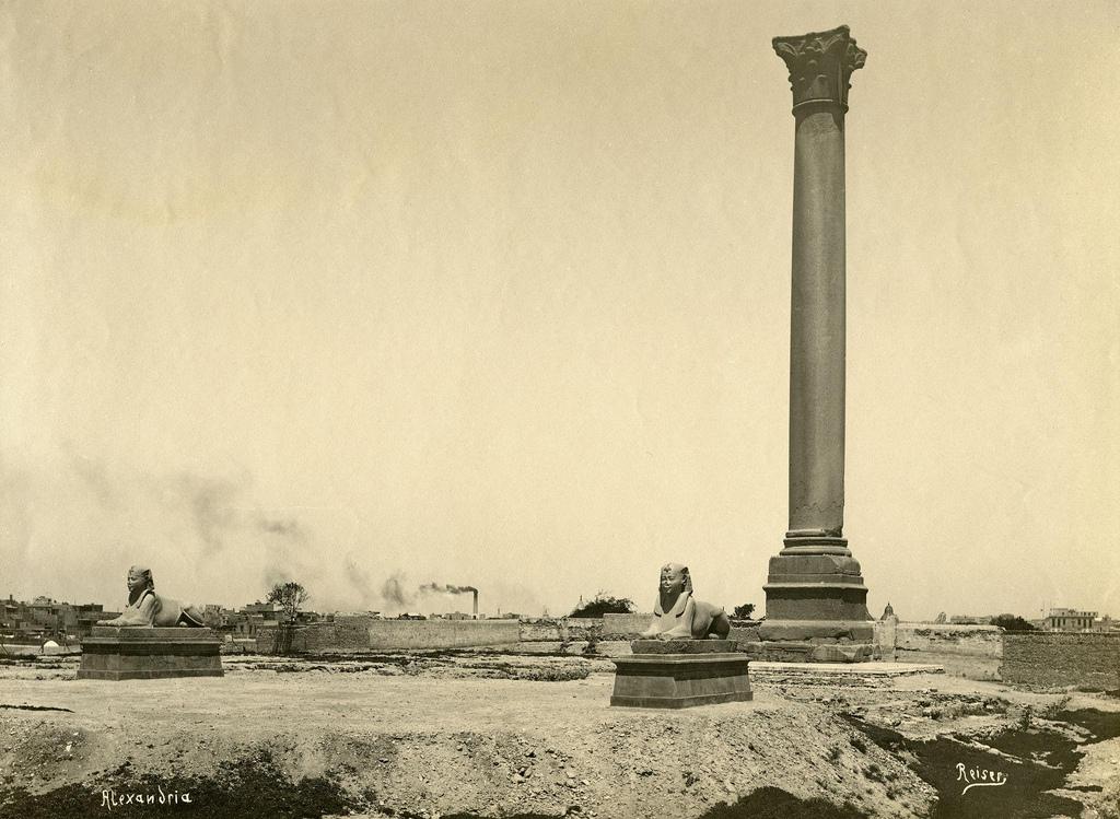 1890. Александрия. Колонна Помпея и сфинксы