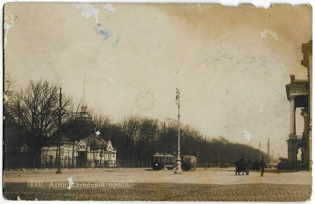 Адмиралтейский проспект. 1911