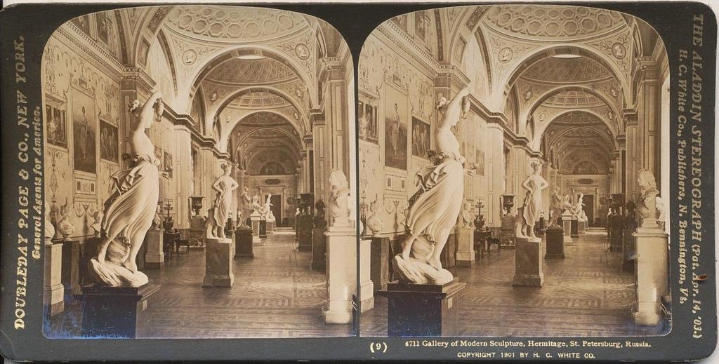 Галерея современной скульптуры в Новом Эрмитаже. 1901
