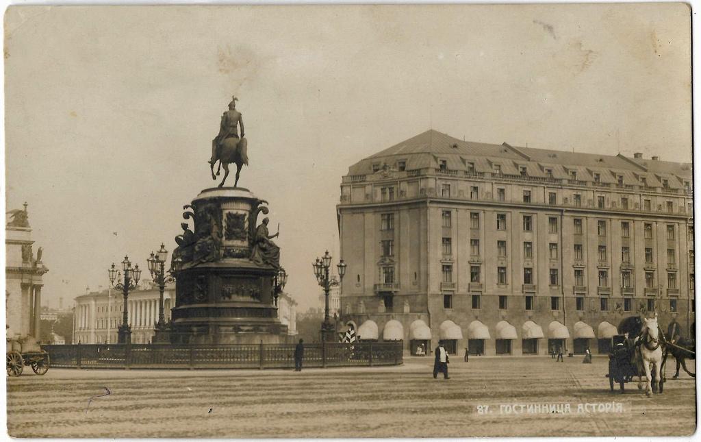 Гостиница _Астория. 1911