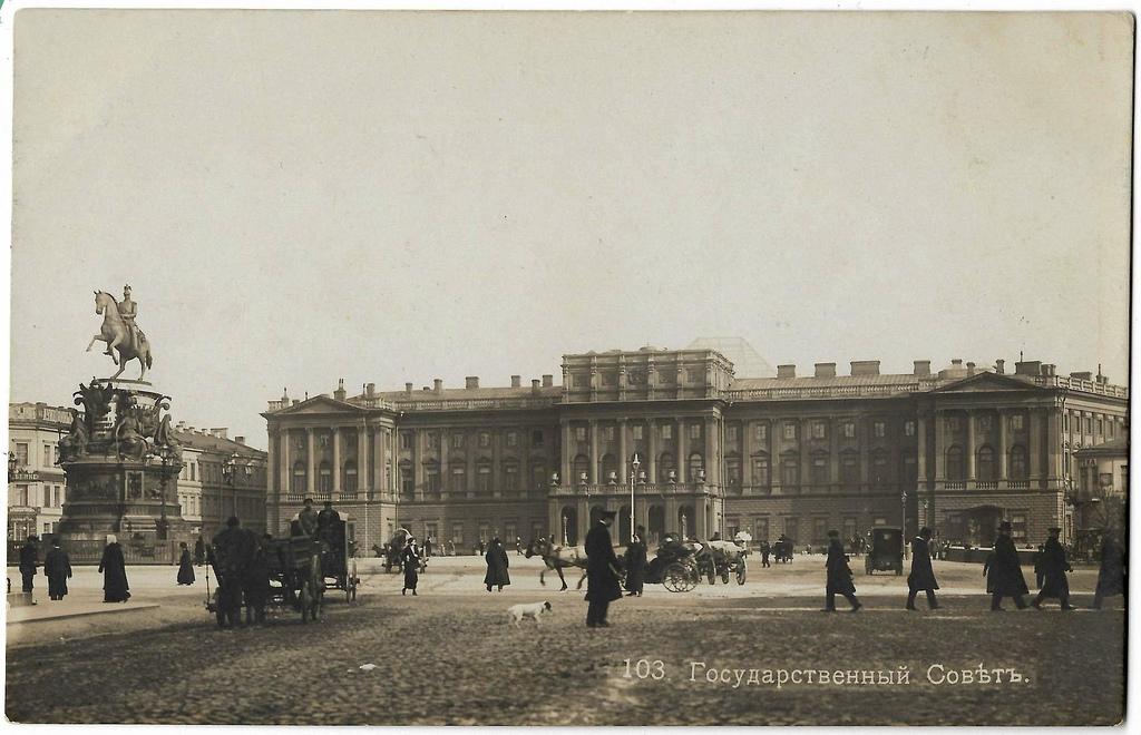 Государственный совет. 1911