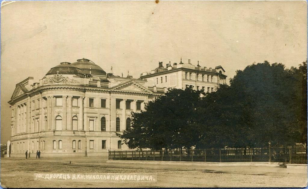 Дворец Великого князя Николая Николаевича. 1912