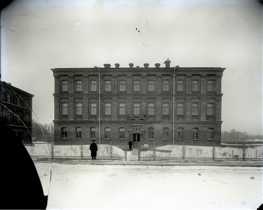 Здание мастерских для взрослых слепых имени Константина Карловича Грота. 1890-е