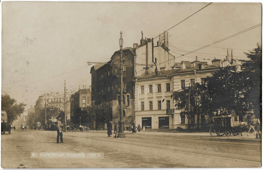 Каменноостровский проспект. 1911.