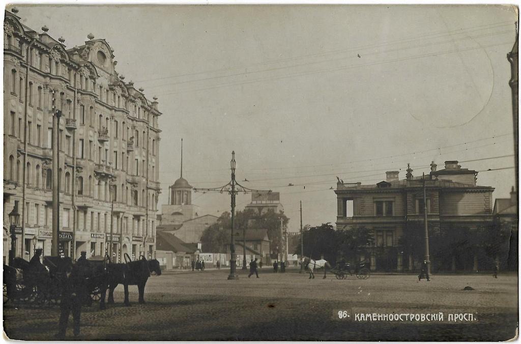 Каменноостровский проспект. 1911