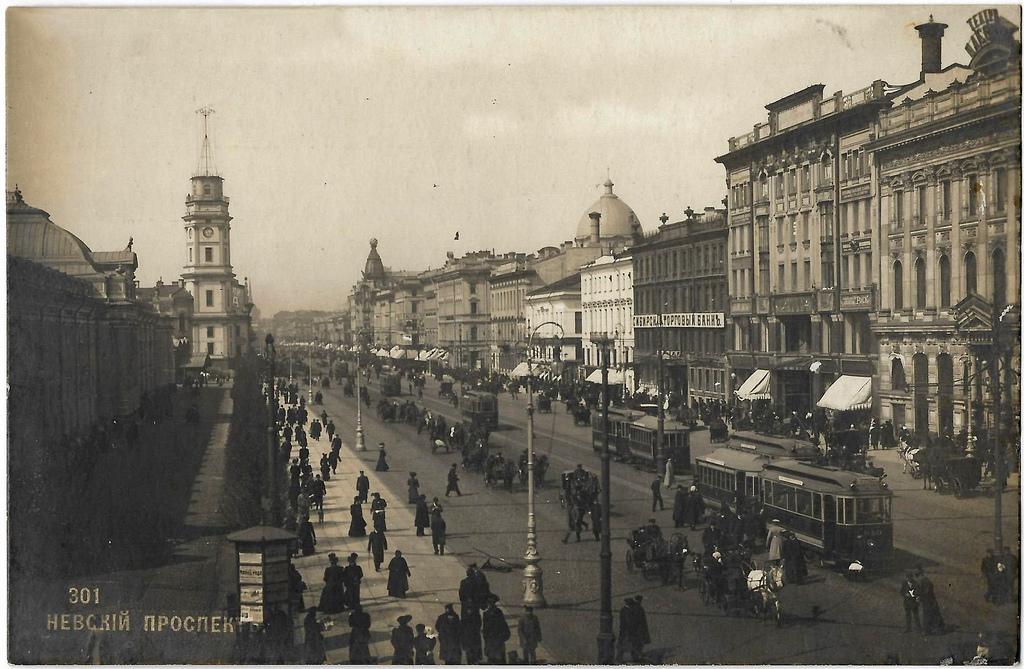 Невский проспект. 1908