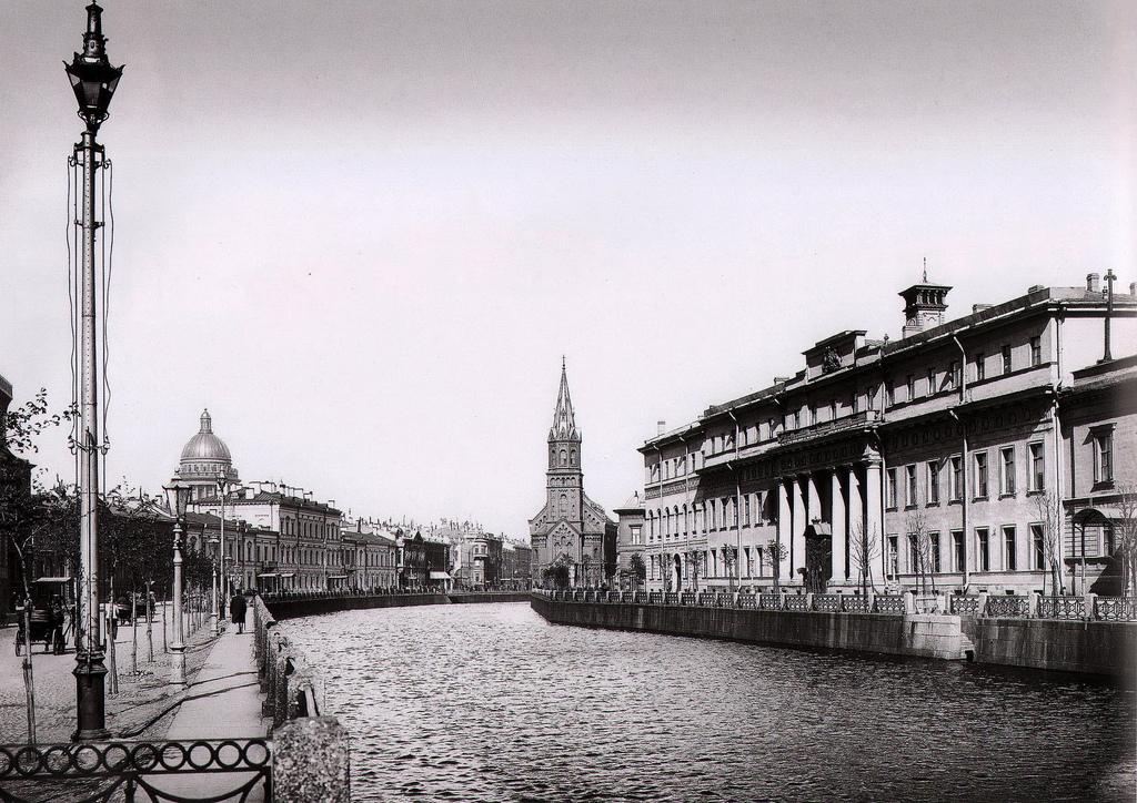 Река Мойка у Юсуповского дворца. 1900-е