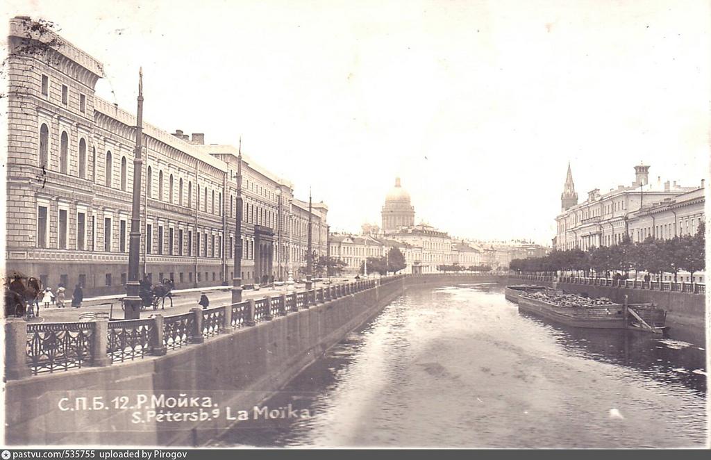 Река Мойка. 1908