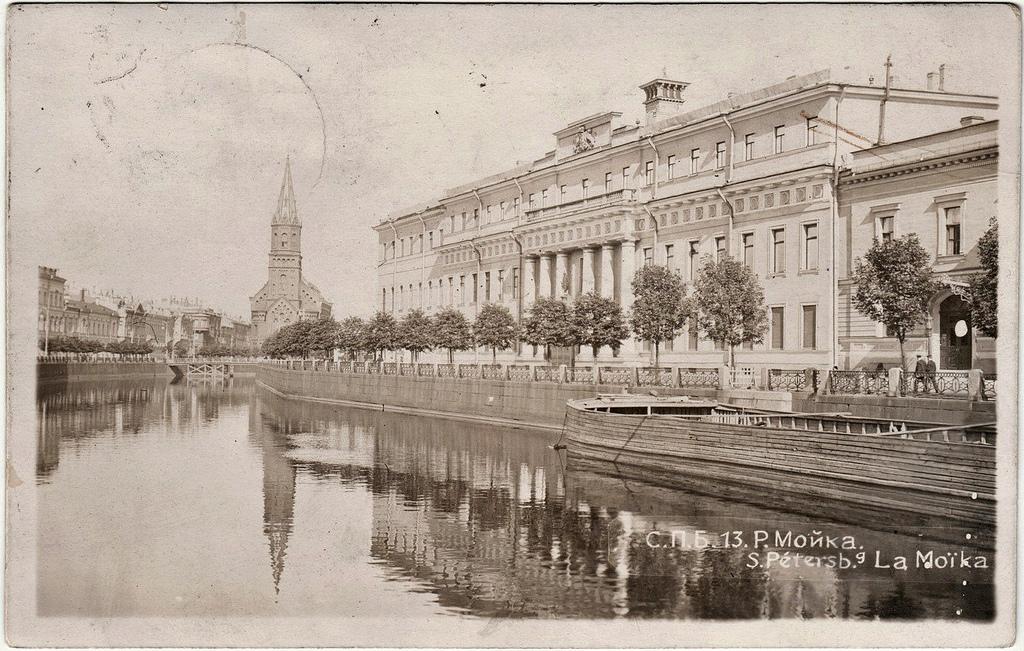 Река Мойка. 1900-е