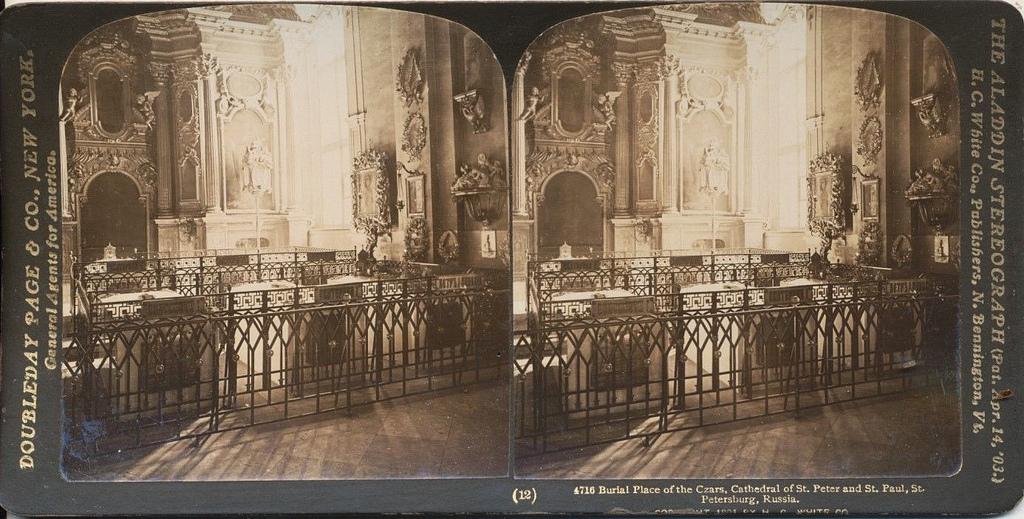 Усыпальница императоров в Петропавловском соборе. 1914