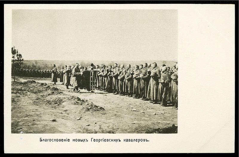Благословение новых Георгиевских кавалеров