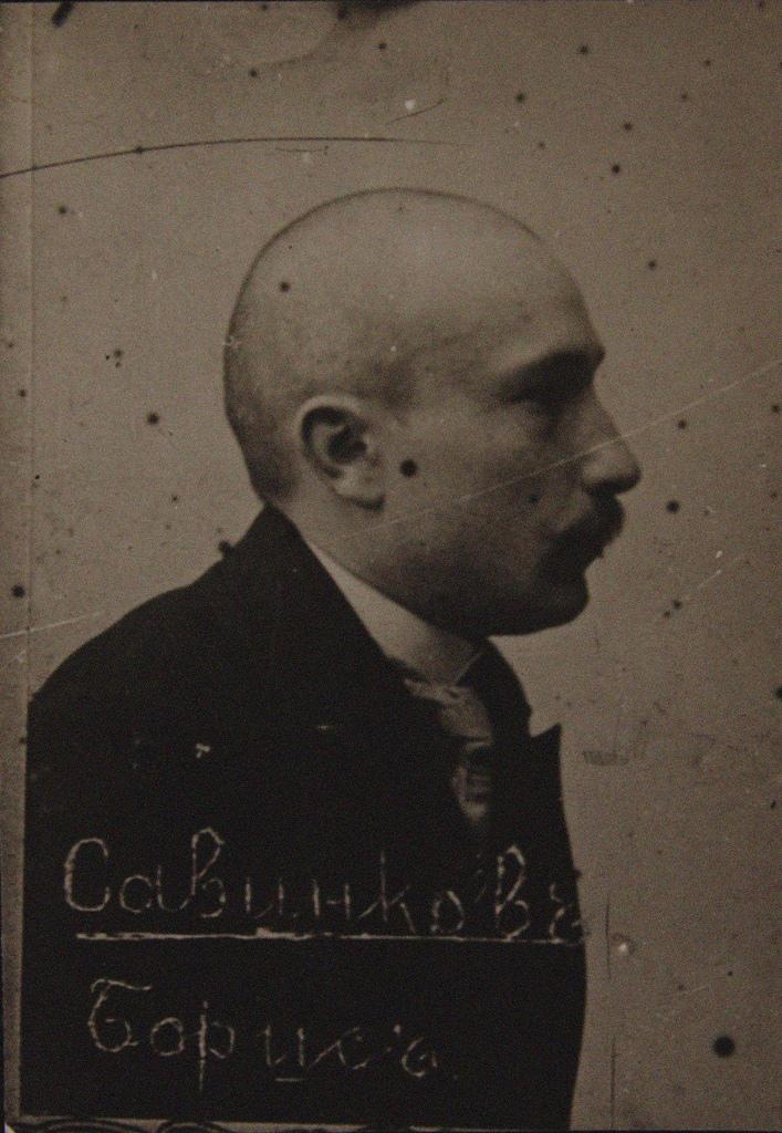 Борис Савинков (Записи Охранки 1883-1917), 1910-е