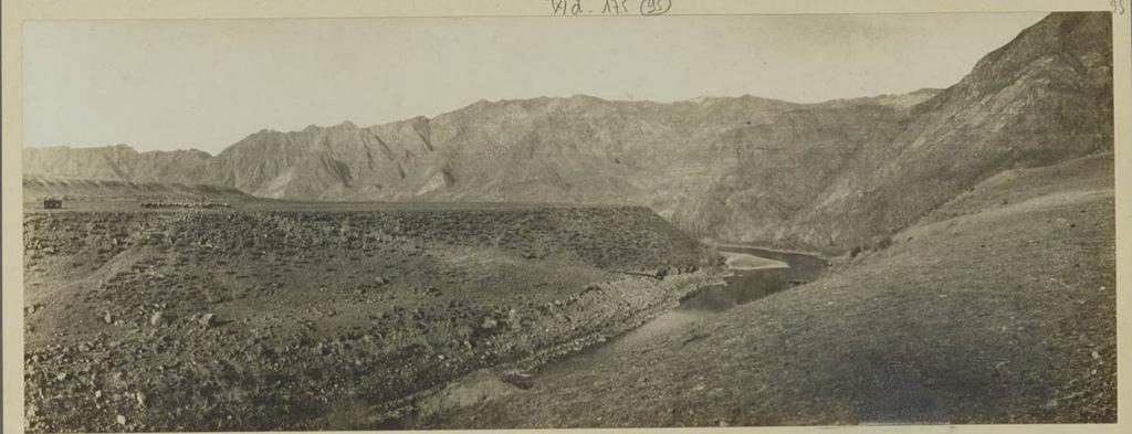 Алтай. Долина Катуни