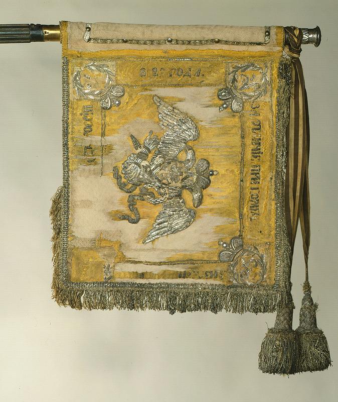 Гвардейский кавалерийский георгиевский штандарт образца 1815 г