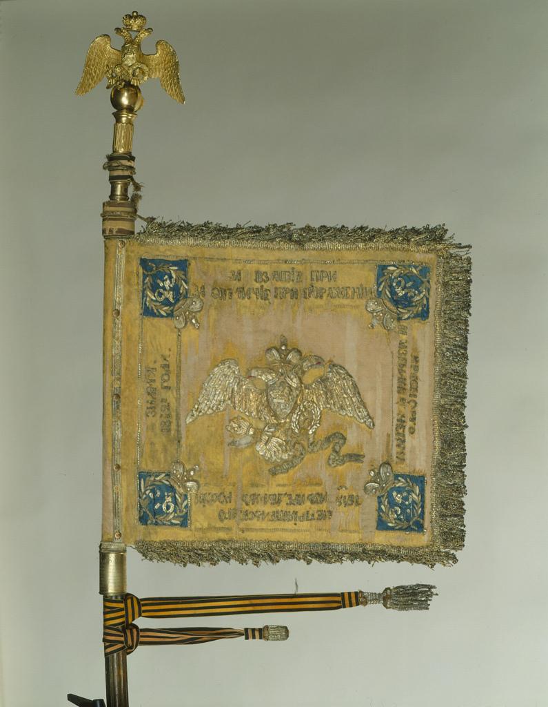 Гвардейский кавалерийский штандарт (царствование Николая I)