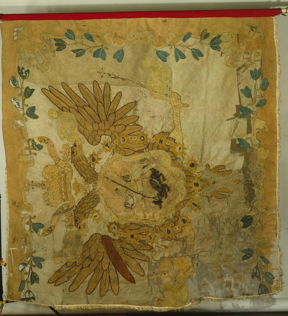 Гвардейское пехотное знамя (царствование Анны Иоанновны)
